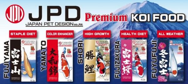 JPD-Koi-Food-Banner-600x268